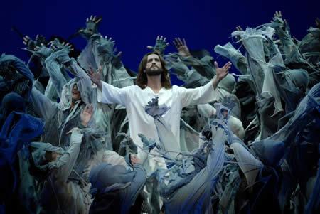 Рокопера иисус христос суперзвезда на русском скачать mp3
